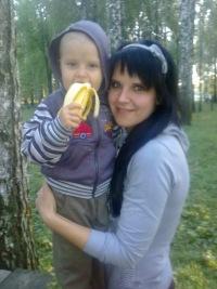 Виктория Артамощенко, 31 октября , Волгоград, id108889535