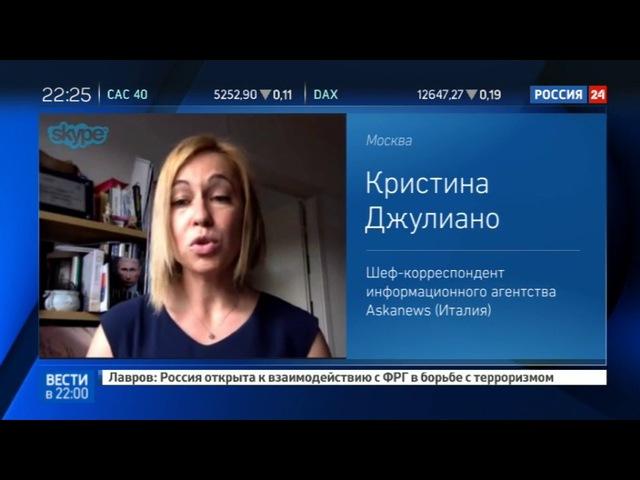 Новости на «Россия 24» • Сезон • Новые иностранные агенты: зарубежные перья могут приравнять к штыкам