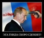 Лидер луганских боевиков анонсирует взрывы на избирательных участках в день голосования - Цензор.НЕТ 410