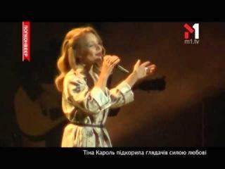 Тина Кароль Покорила Зрителей Силой Любви - ПОПконвеєр - 02.03.2014