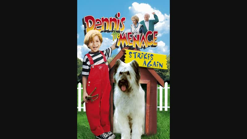 Дэннис-мучитель 2 / Dennis The Menace Strikes Again!, 1998 дубляж,720
