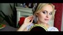 Евгений и Анастасия обзорный свадебный ролик