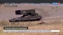 Новости на Россия 24 • Солнцепек испытали на саратовском полигоне