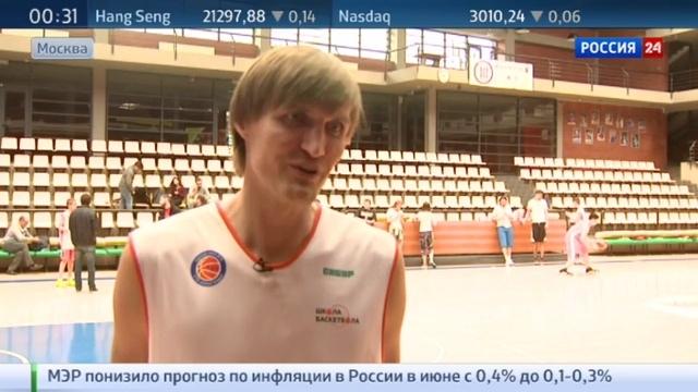 Новости на Россия 24 • Юношеский спорт СИБУР провел в Москве тренировочный лагерь для талантливых баскетболистов