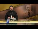 Прот.Андрей Ткачёв Музыка исцеляет. Сергей Рахманинов и Хосе Каррерас