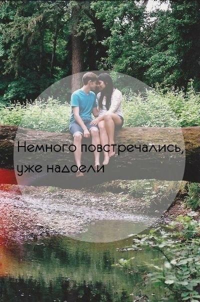 песни я тебя люблю а ты: