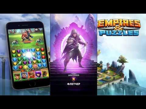 Empires puzzles Большое открытие! Топ дроп! Задача на 300%