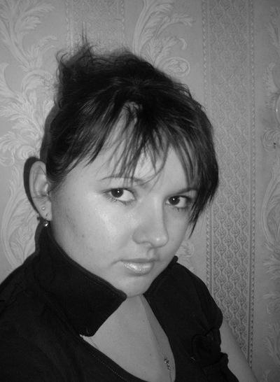 Irichka Bonne, 7 ноября 1998, Санкт-Петербург, id229416372