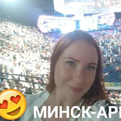 Екатерина Ахминова