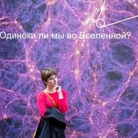 Анна Горбунова