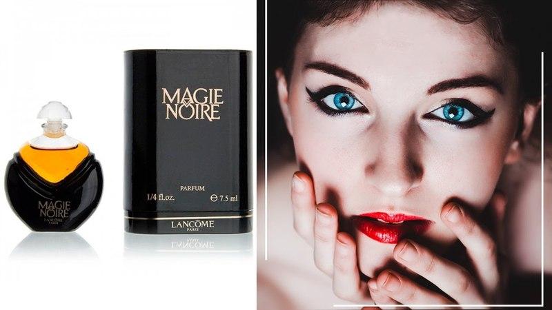 Lancome Magie Noire / Ланком Мажи Нуар - обзоры и отзывы о духах