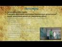 Занятие 10. Психиатрия и гипнотерапия. Наркопсихотерапия 1