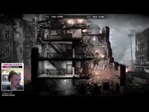 This War of Mine: Stories - Father's Promise (DLC) | 1 Дэн