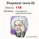 Александр Кривонос фото #15