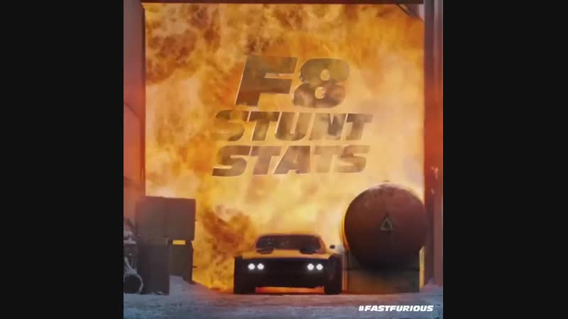 You've seen the F8 stunts, now know the stats! FastFurious