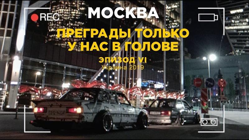 ЛЮТАЯ СТАТИЧКА ХИМФАК BMW E30 KLOP SHOW FACES LACES 2018 PASKUDAPROJECT ПРЕГРАДЫ VI