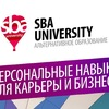 SBA University: soft skills & business