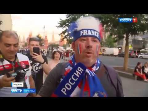 Россия СУПЕР! Иностранные болельщики на ЧМ-2018 делятся впечатлениями!