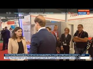 Журналистка упала в обморок после интервью с Мантуровым