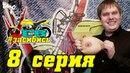 HONDA CB400 Ремонт пластика Дизайн Засибись
