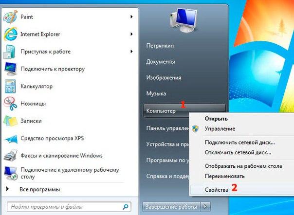 Драйвер Для Модема Связной Под Windows 8 64
