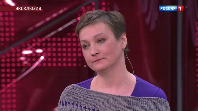 Андрей Малахов. Прямой эфир. Бывшая жена актера Ефремова живет отшельницей от нее отказались