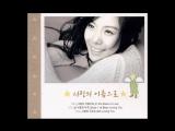슬픈 인연 (Sad Fate) by Kim Hyun Joo