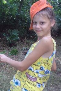 Лена Касицына