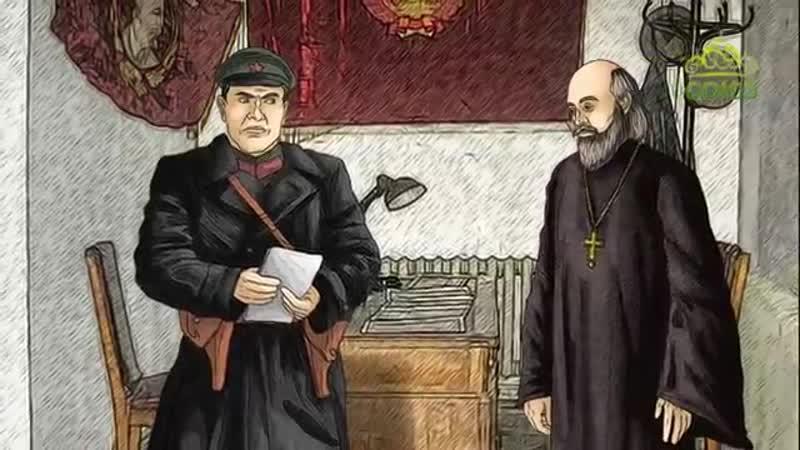 11 февраля. Сщмчч. Иоанн Гранитов, пресвитер (1920). Мульткалендарь, 2019
