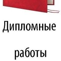 Владимир Шустиков