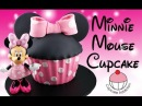 ( LakomkaVK) Minnie Mouse Cake! How to Make a Giant Minnie Mouse Cupcake with Cupcake Addiction