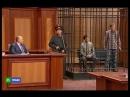 Суд присяжных (30.12.2009)
