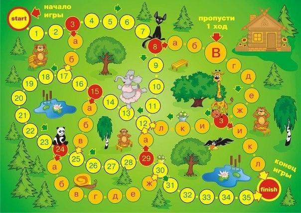 игры для детей 7 лет развивающие