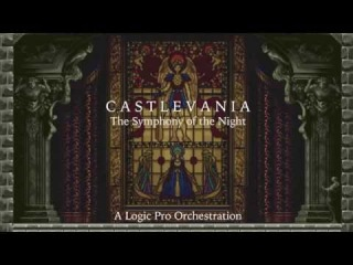 Castlevania Symphony of the Night - Requiem for the Gods (Logic Pro Orchestration)
