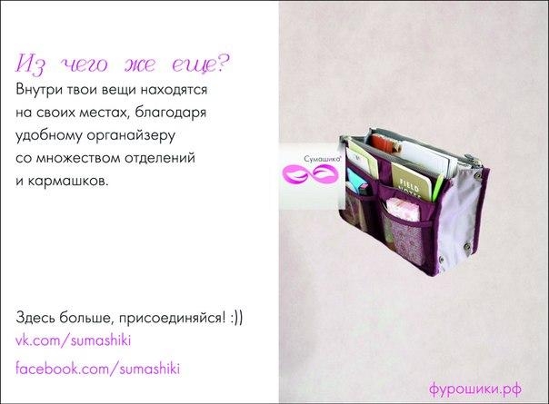 сумки валентино офицальеый сайт