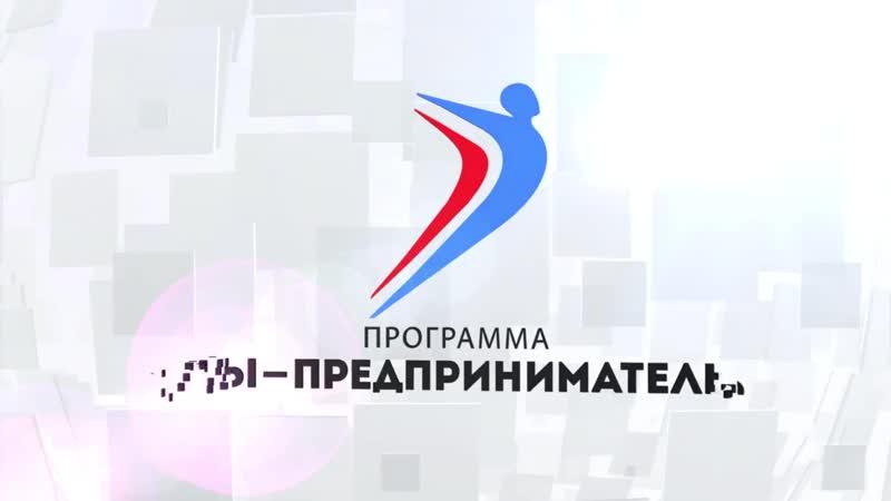 История успеха - Владимир Малышев