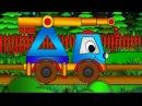 Мультфильмы про рабочие машины -  Весёлая мозаика - Подъёмный кран - геометрические фигуры для детей