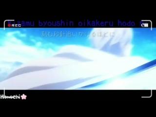 Katsugeki Touken Ranbu Opening