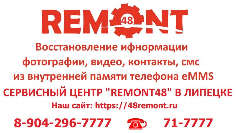 Восстановление пользовательских данных (фото, видео, контакты, смс) из внутренней памяти телефона eMMC