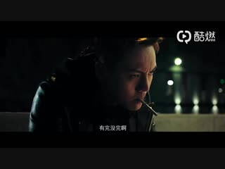 The Most Beautiful Performance\ William Chan / Отрывок