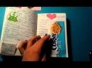 Личный дневник 3 насти