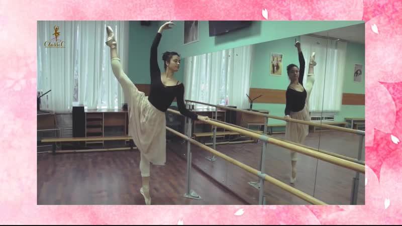 Cеть детских балетных студий Classic ждет ваших деток на бесплатные пробные занятия. Торопитесь занять свое место!
