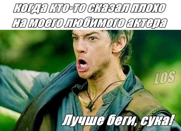 легенда об искателе | ВКонтакте