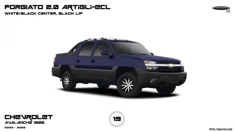 Диски Chevrolet AVALANCHE 1500 2002 - 2006