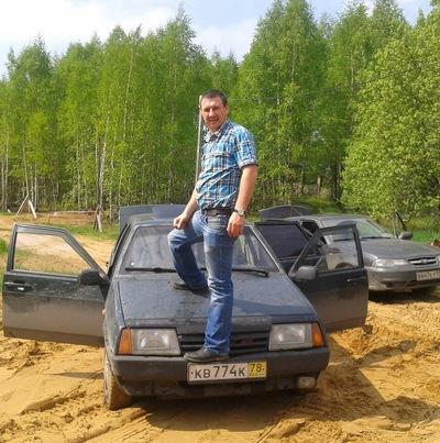 Григорий Пынзарь, 8 апреля 1983, Санкт-Петербург, id44435081