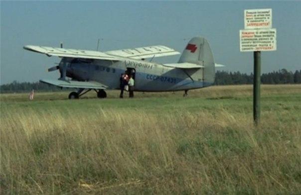 Аэропорт Дядьково 1975 год...