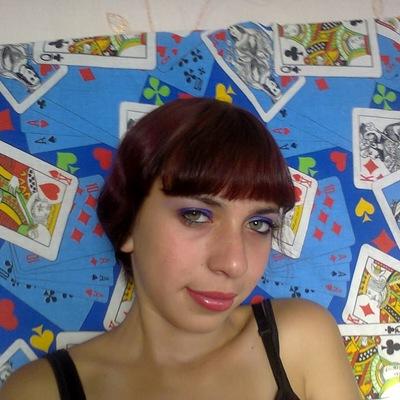Елена Борисовна, id186360283