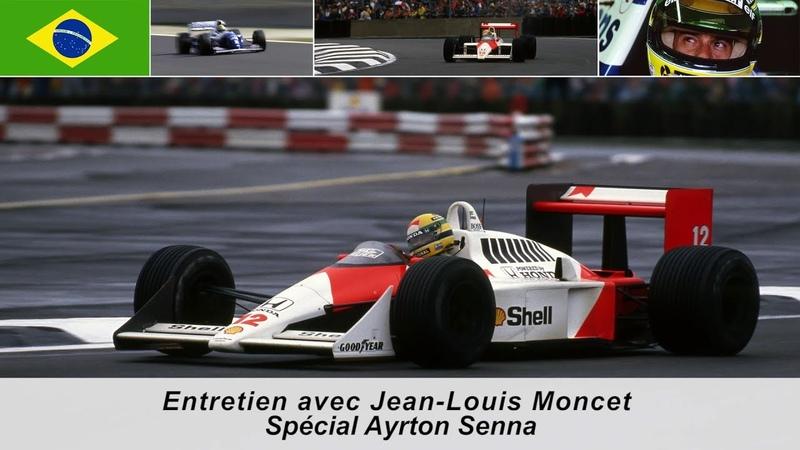 Entretien avec Jean-Louis Moncet - Spécial Ayrton Senna