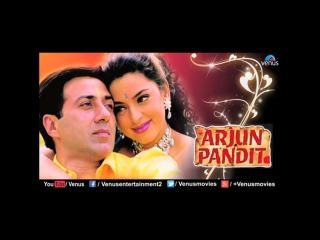 Arjun Pandit - Best Hindi Songs _ Sunny Deol Juhi Chawla