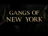 Банды Нью-Йорка (2002) Gangs of New York